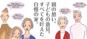 daiwa0706_S