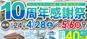 0419_かんなタラソ(R全3d)_05
