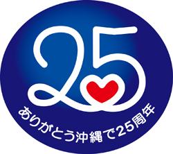 2007新春キャンペーンB4チラシ [更新済み]