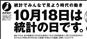 2013_tokei_S